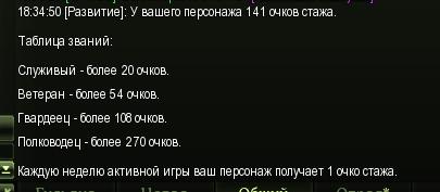 milf-aziatki-forum-tknul-zhenu-v-ochko-izmenit-molodoy