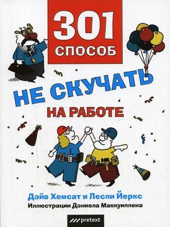 http://img.noobzone.ru/getimg.php?url=http%3A%2F%2Fipic.su%2Fimg%2Fimg7%2Ffs%2F1873633.1370855657.jpg