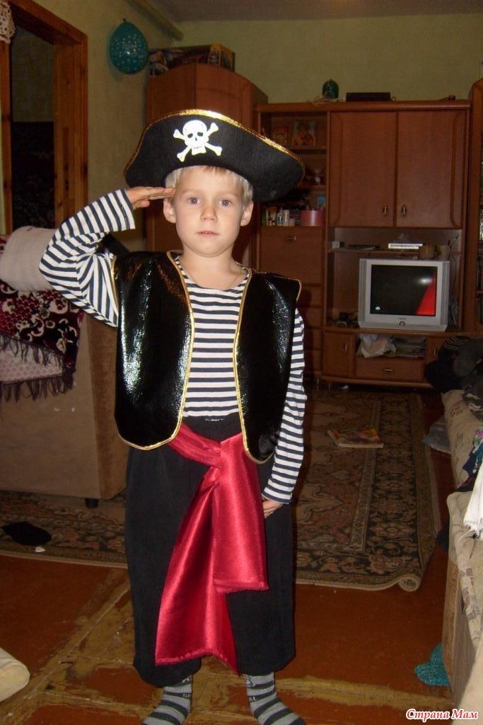 Сделать костюм пирата своими руками для мальчика