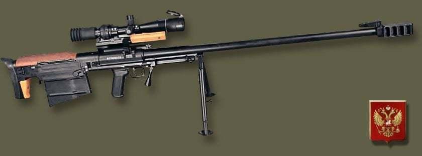 собой 5-зарядную винтовку