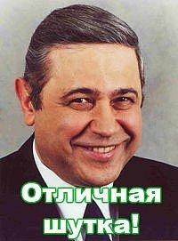"""Правительство должно добровольно уйти в отставку, а не """"цепляться лапками за власть"""", - Ирина Геращенко - Цензор.НЕТ 9333"""