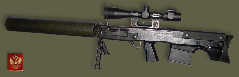 снайперская винтовка,