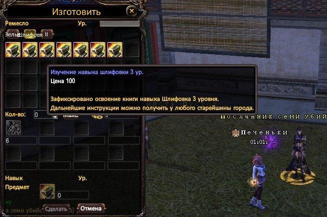 Бездепозитный Бонус Казино 100